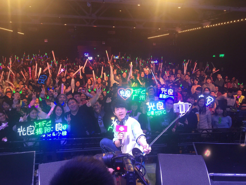 【活动纪录】光良0116广州中央车站展演中心咪咕音乐现场纪录